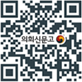 의회신문고 신청 QR코드 http://smc.seoul.kr/common/usmgRegist.do?menuId=001005001002